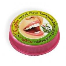Тайская розовая зубная паста ISME Rasyan для отбеливания